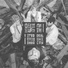 Формация Лимон - Предпоследний день юности (Альбом) 2019