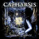 Catharsis - Зеркало судьбы (Альбом) 2019