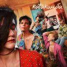 Краснознамённая дивизия имени моей бабушки - КАТАКОМБА (Альбом) 2020
