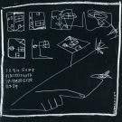 Различные артисты - Домашняя работа №2 (Альбом) 2020