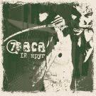 7Раса - 1й круг (Альбом) 2003