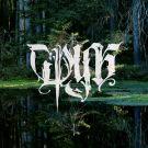 Сруб - Сруб (Альбом) 2014
